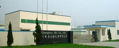 Changzhou plant of Scientific Protein Laboratories LLC