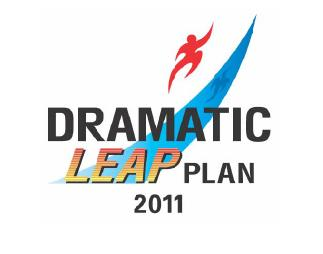 Dramatic Leap Plan 2011 logo