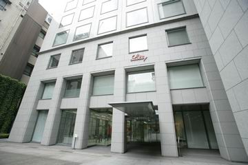 Eli Lilly HQ in Kobe