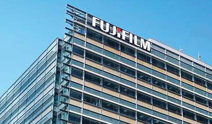 Fujifilm Holdings headoffice