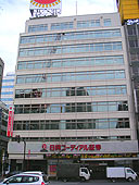 The Federation of Japan Pharmaceutical Wholesalers Associations (JPWA) Headoffice in Tokyo