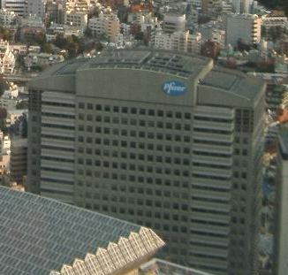 Pfizer Japan KK HQ