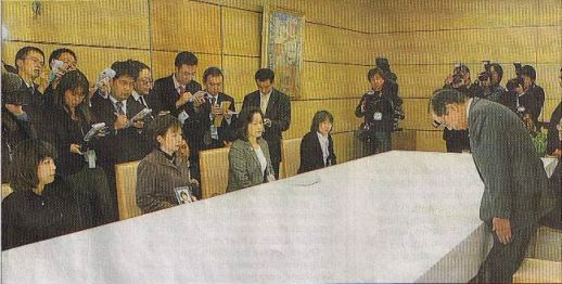 PM Y. Fukuda bowing to HCV plaintiffs