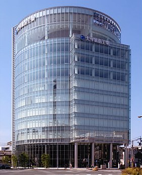 Building with the Headquarters of Tayio Yakuhin Kogyo in Nagoya